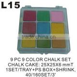 L15 9 PC 9 COLOR CHALK SET
