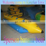 Inflatable banana boat for 5 people