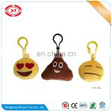 Emoji cheap with embroidery soft stuffed plush toy keychain