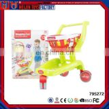 2017 Funny Plastic Shopping Cart Toy For Kids Play House Toy