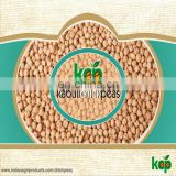 9mm kabuli chickpeas