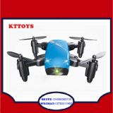 2.4GHZ Frequency 4 channel rc drone quadrocopter folding drone