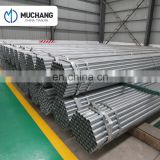 hot dipped high zinc coating gi pipe price philippines