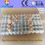 Sale No.1. Egg tray automatic molding machine, egg paper tray molder sale from paper working machinery