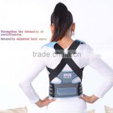Adult Excellent Quality Posture Corrective Brace belt