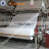 3200mm China Supplier Dingchen Paper Machine Manufacture Printing Office Paper Making Machine