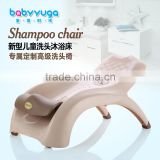 high quality durable baby shampoo chair