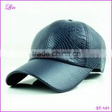 Baseball Cap women fall Leather cap men winter hat