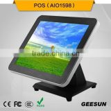 Windows operate system all in one PC touch screen i3 POS                                                                                                         Supplier's Choice