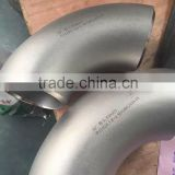 UNS 8825 INCONEL (825) , UNS 6600 (INCONEL 600 ) , UNS 6601 ( INCONEL 601 )PIPE BENDS, ELBOWS, FLANGES MANUFACTURER IN INDIA