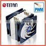 Intel CPU cooler (LGA 775/1366/1156/1155 & AMD)