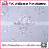 glass design embossed adhesive opaque glass privacy film