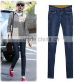 2015 latest ladies fashion design heavy stitching thick thread sewing jean Hottest women denim jeans wholesale made in china