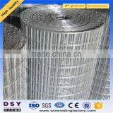 2016 Trade Assurance hot selling welded wire mesh for concrete reinforcing in low price                                                                                                         Supplier's Choice