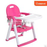 Baby high chair dinning chair