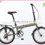 16 hummer folding bike/bicycle factory in China