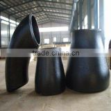 Carbon steel reducer&seamless pipe fittings &concentric reducer and eccentric reducer