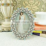 European simple 6-inch photo frame photo frame elegant pearl oval metal frame studio art gifts photo frames