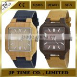 square case analog quartz wooden watch leather Japan movement laser logo