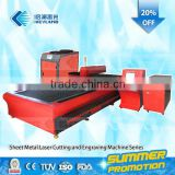 500W 650W CNC YAG metal laser cutting machinery, stainless steel sheet laser cutter For Sale