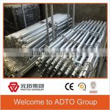 Q345 Hot Dipped Galvanized 1.9'' x 0.128'' x 6' Ringlock Ledger Horizontal for System Scaffold
