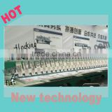 New technology high speed computerized muiti head flocking embroidery machine                                                                                                         Supplier's Choice