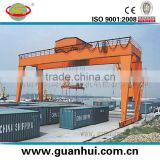 double girder shipping container lifting crane