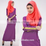 OEM service China factory custom made Wholesale summer women abaya arabic dress