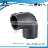 Price List Pipe Fitting Names and Parts Pvc Plumbing Fitting 90 Elbow