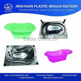 Plastic tub mould/childrens' bath tub mould/baby wash basin mold/injection tubs mould/commodity mould OEM factory in Taizhou
