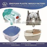 Taizhou OEM professional & durable household injection foot bath mould supplier,plastic foot bath massager mold manufacturer