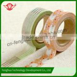 Made in China customized self adhesive fabric tape