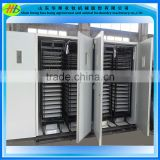 egg turning motor for incubator/with egg trolley for 22528 egg incubator/poultry incubator machine