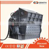 new products electricity saving device cement equipment