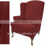 stretch pique warm maroon wingback slipcover
