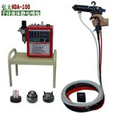 HDA100 liquid Manual electrostatic paint spray gun