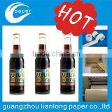 Global minimum price wine label paper, fair price wine labels, mineral spring bottle label