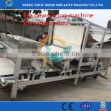 Inquiry about Large capacity high efficiency stainless steel automatic garri processing plant