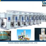 XINKE Multi- colors High Speed Computerized Fully Automatic Plastic Film Gravure Printing machinery