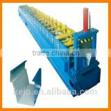 water rainsoput tube /gutter manufacturing processing roll forming machinery
