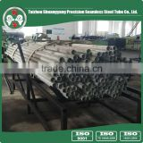 Cold rolled mild carbon WT 1.5mm-10mm precision carbon steel pipe seamless                                                                         Quality Choice