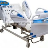 Deluxe five function electric adjustable bed mechanism