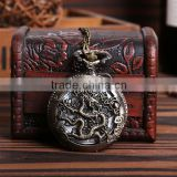 2016 China Classic Vintage Bronze Engraved Dragon Quartz Pocket Watch Pendent Chain Necklace Gift