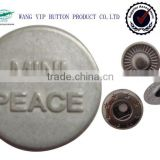 17mm embossed logo metal snap button tape