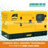 In stock!!Yanan 90kw Cummins Diesel Generator Set                                                                         Quality Choice