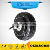 36v 250w brushless dc electric wheel hub motor                                                                         Quality Choice