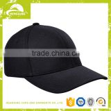 Custom Leather Safety Hat Helmet Cap Baseball Hat