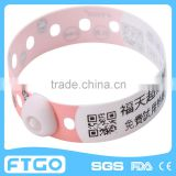 baby hospital id bracelet for newborn