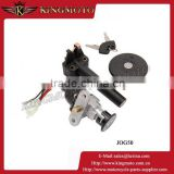 JOG50 scooter electric parts motorcycle ignition switch