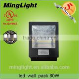 40w 60w 80w DLC UL cUL led wall pack light, meanwell driver and Samsung chips,/40w wall pack light ,toughened glass cover